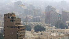 One killed after multiple blasts hit Cairo