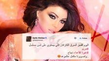 """هيفاء وهبي تتعرض للسرقة أثناء تصوير """"مريم"""""""