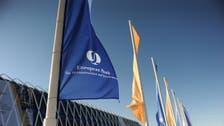 Turkish wealth fund seeks EBRD's 10 pct stake in Borsa Istanbul: Report