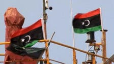 ليبيا بحاجة لقوة بحرية دولية لوقف تدفق الأسلحة