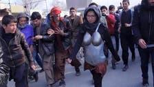 افغان دوشیزہ نے جنسی ہراسیت سے بچنے کی کیا تدبیر کی؟