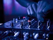 الصحة العالمية: الموسيقى المرتفعة تهدد مليارا بالصمم