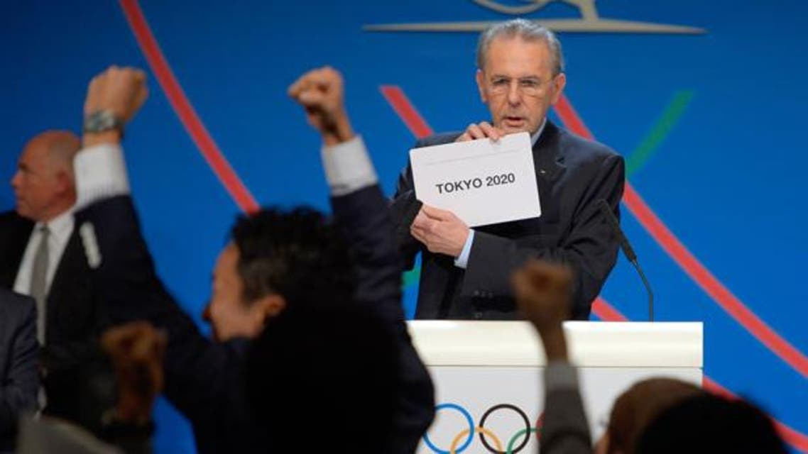 Tokyo's bid team erupted with joy when it was revealed their city will host the 2020 Olympics. (File photo: AFP/ Getty)