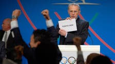 Tokyo Olympics 2020 to save $1 bln with three venue changes