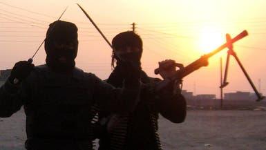 داعش يفرج عن 230 شخصاً من الأنبار بعد تعذيبهم لأيام
