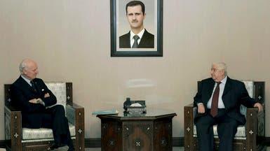 دي ميستورا في دمشق واتفاق على ارسال بعثة إلى حلب