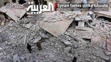 Syrian forces strike Ghouta