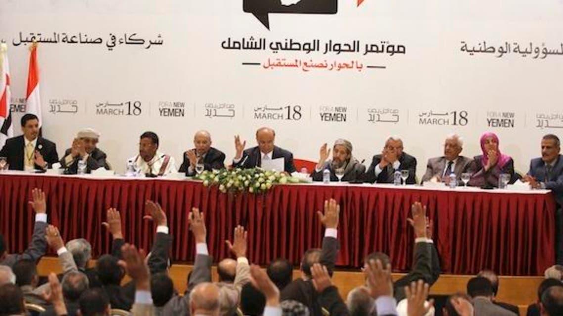 الحوار اليمني اليمن
