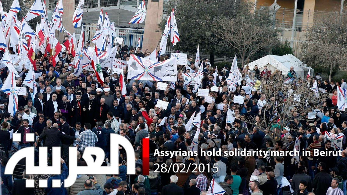 Assyrians hold placards during a gathering, on February 28, 2015 in the Lebanese capital Beirut Reuters