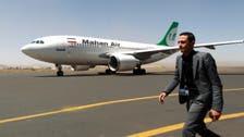First Iran flight lands in Shiite-held Yemen capital