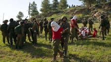 Israel holds 1st drill in West Bank in 3 years