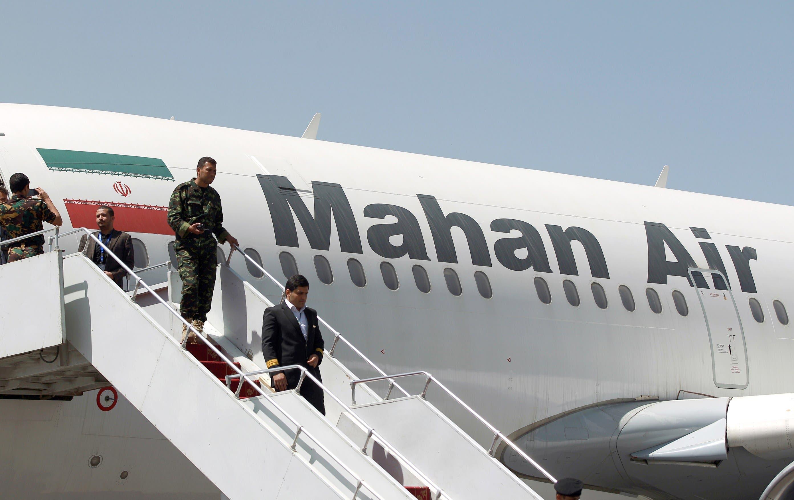 Mahan Air Iran AFP Yemen Sanaa