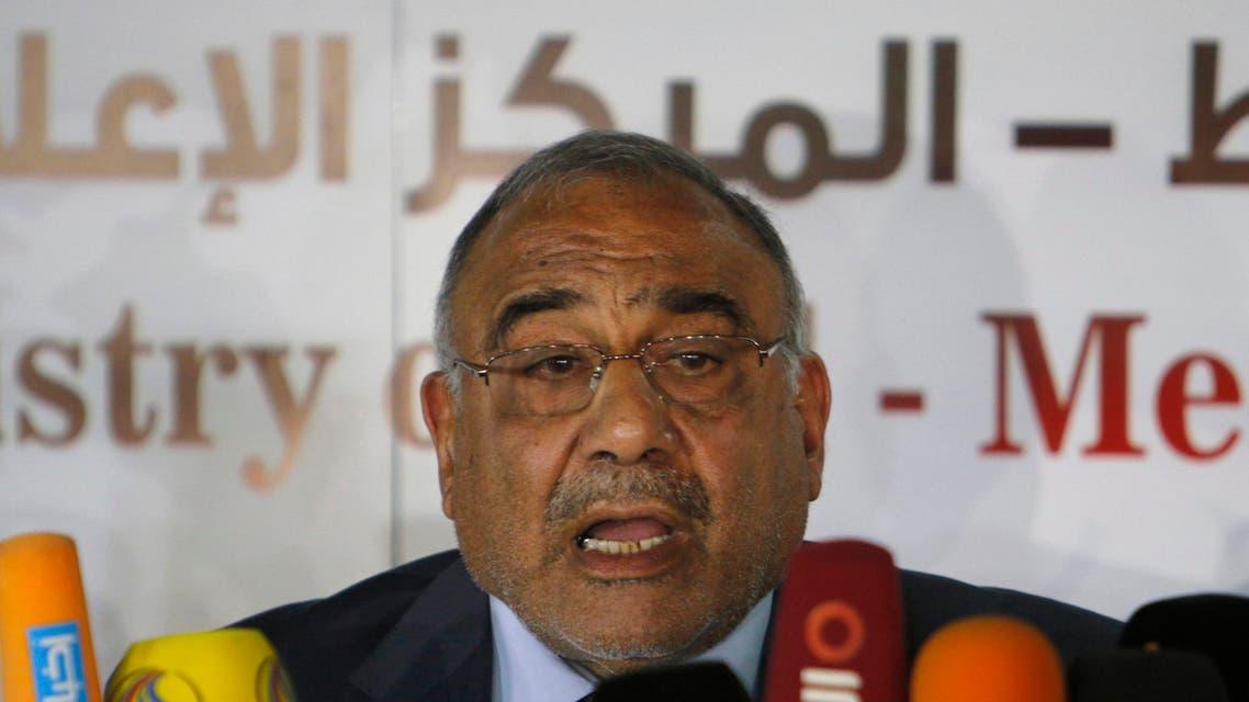 Oil Minister Adel Abdel Mehdi Reuters