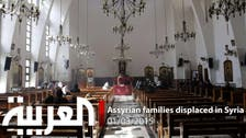 Assyrian families displaced in Syria