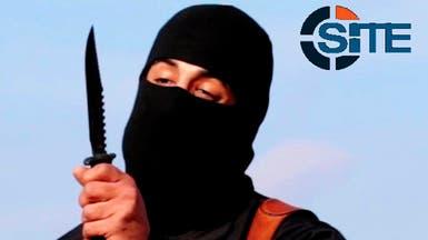 """""""ذبَاح داعش"""" انتمى لتنظيم مرتبط بتفجير فاشل في لندن"""