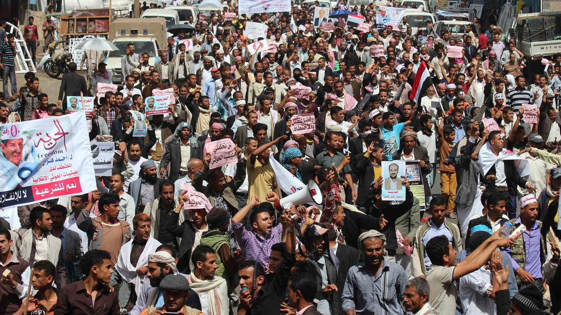 Anti-Houthi protesters march during a demonstration to show support to Yemen's President Abd-Rabbu Mansour Hadi in the central city of Ibb February 28, 2015. (Reuters)