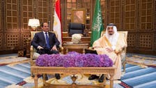الریاض: شاہ سلمان کی مصری صدر السیسی سے بات چیت