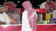 Saudis are Mideast's biggest Coke drinkers: spokesman