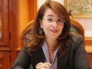 حل 112 جمعية أهلية تابعة للإخوان في مصر