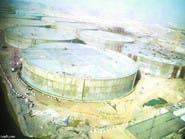 غينيس: السعودية تمتلك أكبر خزان لمياه الشرب بالعالم
