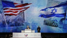 Netanyahu: speech to Congress no 'disrespect' to Obama