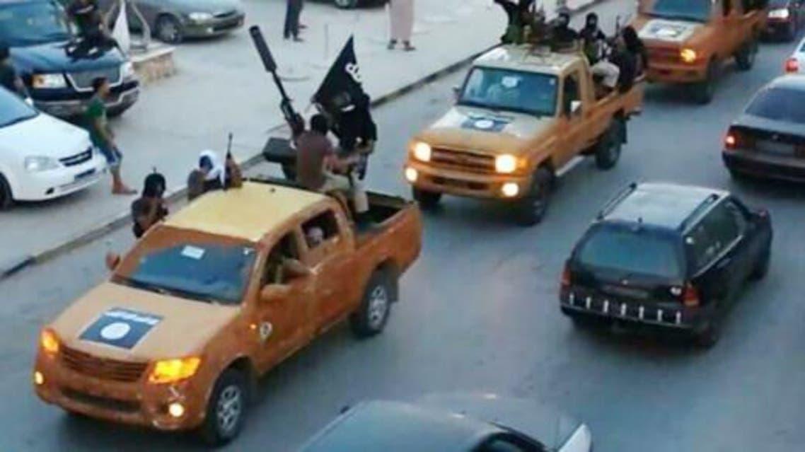 داعش درنة