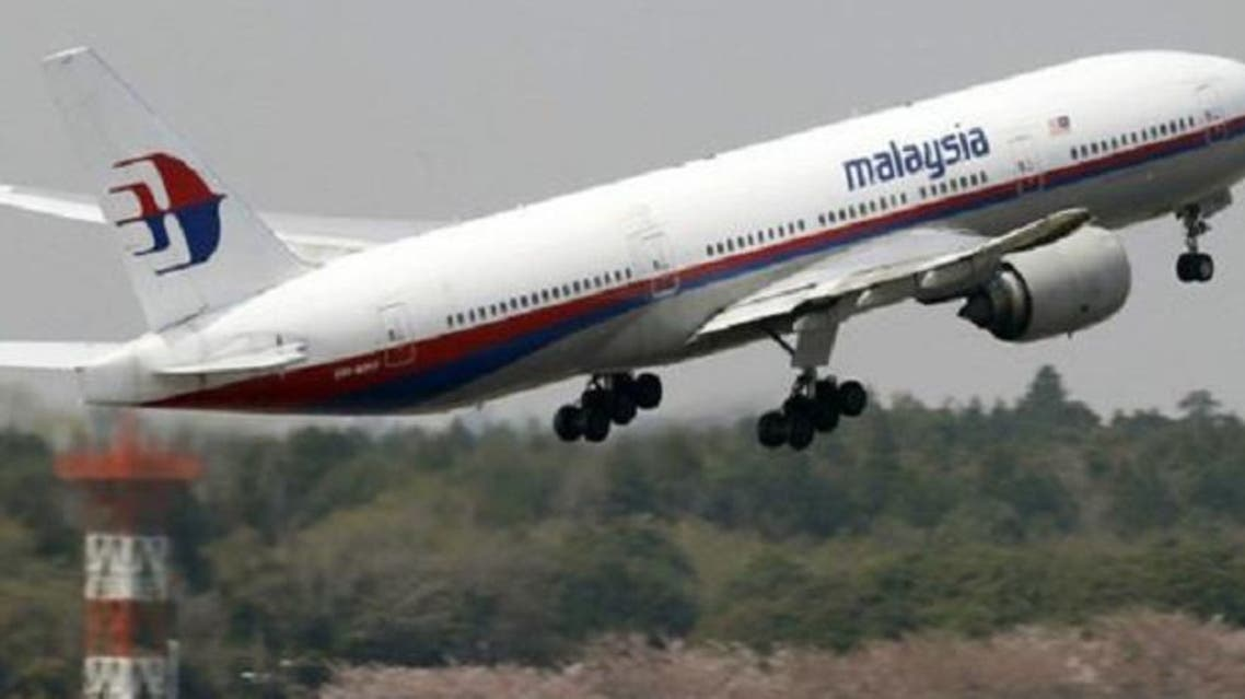 الطائرة الماليزية