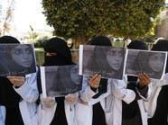 اليمن.. ميليشيات الحوثي تختطف 182 امرأة