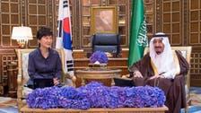 سعودی عرب، جنوبی کوریا میں پُرامن جوہری تعاون کا معاہدہ