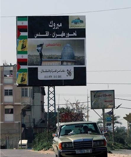 شعارات تبجيل بإيران في شوارع غزة