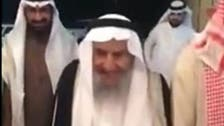 100-year-old Saudi gets married, proves age is just a number