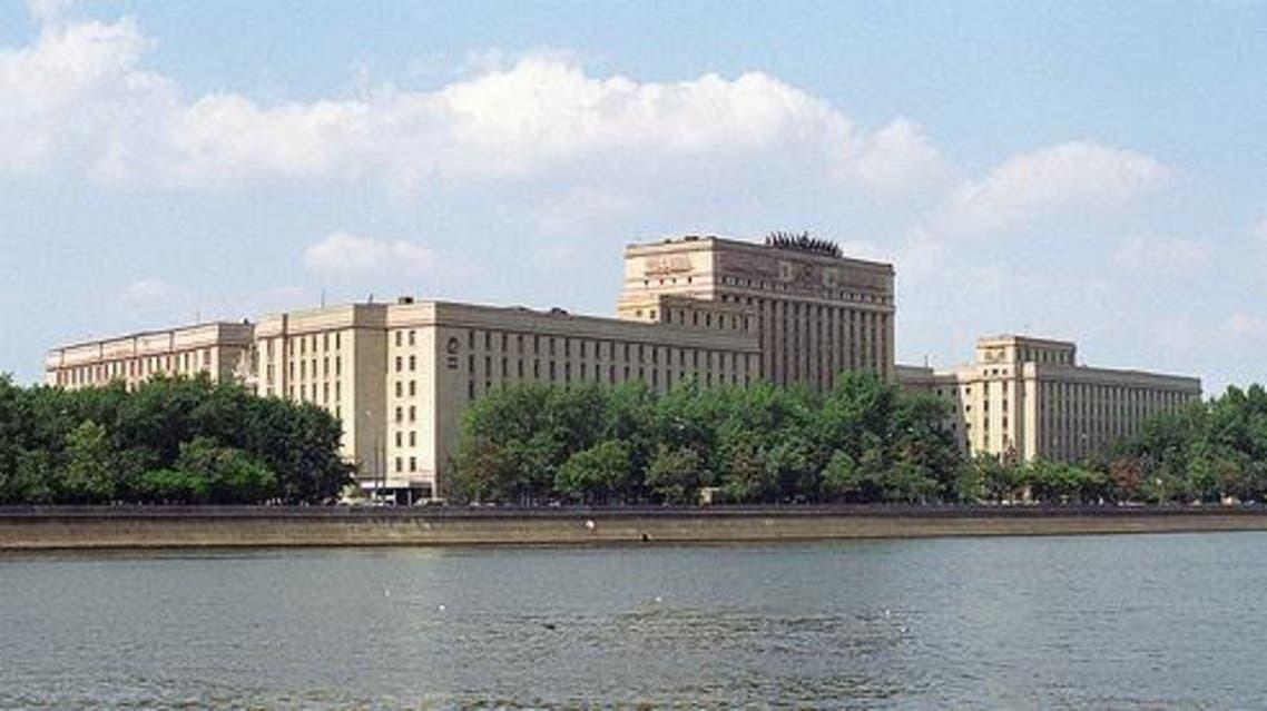 مبنى وزارة الدفاع الروسية في موسكو