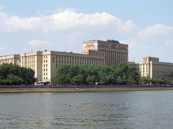 وزارة الدفاع الروسية تستدعي الملحق العسكري التركي