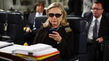 Did Hillary's email records 'break federal laws?'