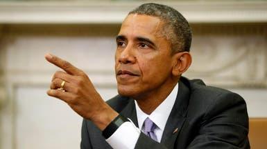 أوباما: ملتزمون بأمن الخليج.. وإيران ترعى الإرهاب