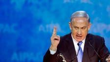 نتنياهو: الاتفاق مع إيران سيئ ولا يجب إبرامه