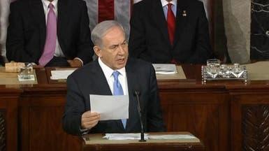 حكومة #نتانياهو تنال ثقة الكنيست الإسرائيلي