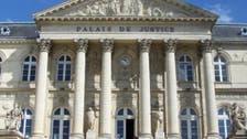 فرنسا.. كشف مشتبهين بتنفيذ اعتداء قبل 33 عاماً
