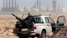 Libya declares force majeure at 11 oil fields