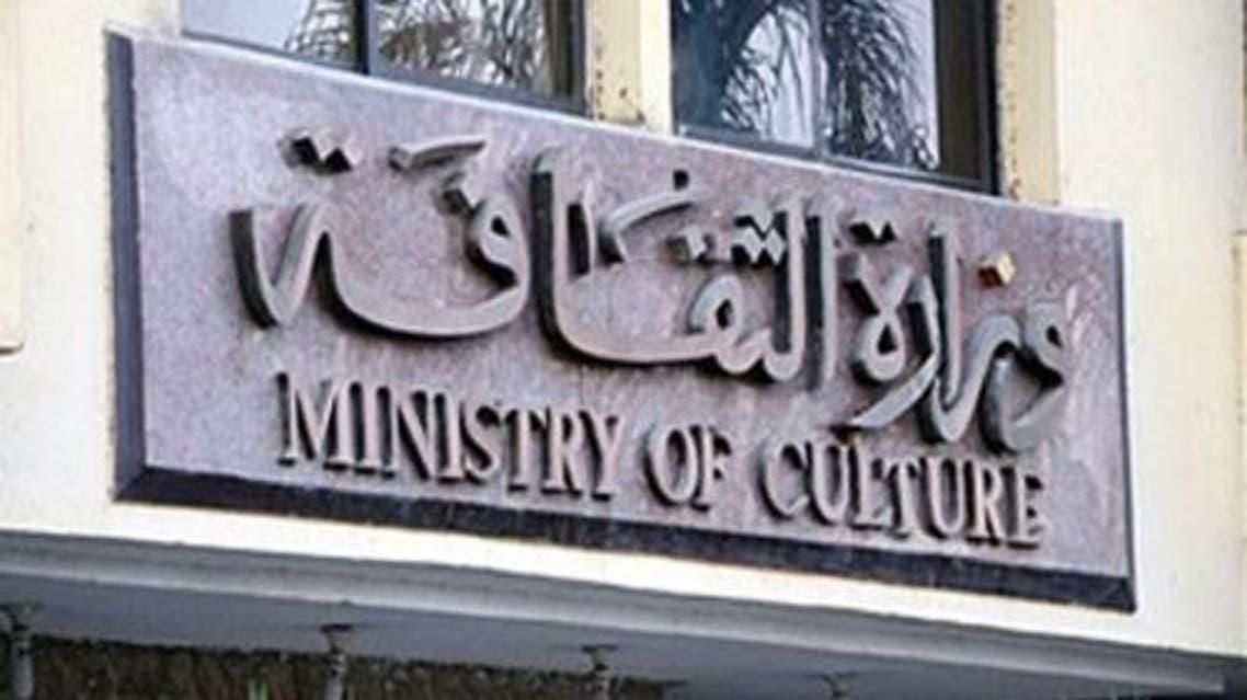 الملتقى الدولي السادس للإبداع الروائي العربي