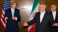 ڈیل ایران کا جوہری ''بریک آؤٹ'' مؤخر کردے گی: کیری