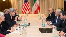 Iran nuclear talks to resume may 12 in Vienna: EU