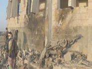 البنتاغون: مقتل 4 عناصر من القاعدة بغارة في اليمن
