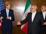 مسؤول أميركي: ديمقراطيون تواصلوا مع إيران أثناء إدارة ترمب