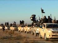 للمرة الأولى.. داعش يجند النساء لتنفيذ هجماته في ليبيا