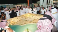 Cityscape Jeddah continues to grow amid oil price fluctuations