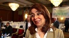 مصر تسمح بالتمويل الأجنبي للجمعيات بشروط