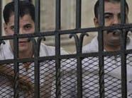 حكم نهائي بسجن شرطيين مصريين في مقتل خالد سعيد