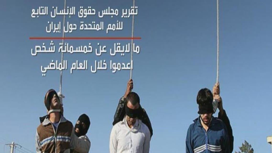THUMBNAIL_ تقرير دولي ينتقد إعدامات إيران العلنية بحضور الأطفال