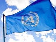 الأمم المتحدة تصوت اليوم على قرار حول بوروندي